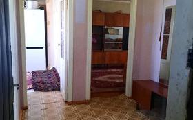 3-комнатная квартира, 63 м², 3/5 этаж, проспект Кабанбай батыра за 18 млн 〒 в Шымкенте