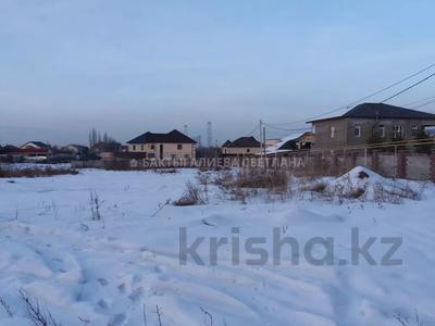 Участок 11 соток, мкр Баганашыл за 64 млн 〒 в Алматы, Бостандыкский р-н