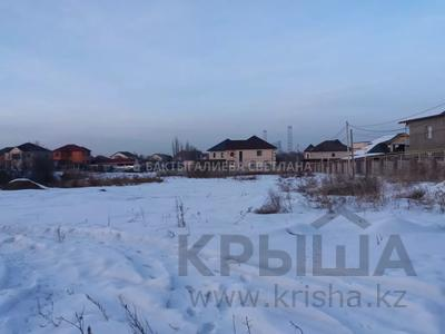 Участок 11 соток, мкр Баганашыл за 64 млн 〒 в Алматы, Бостандыкский р-н — фото 2