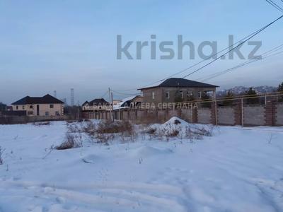 Участок 11 соток, мкр Баганашыл за 64 млн 〒 в Алматы, Бостандыкский р-н — фото 3