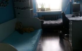 3-комнатная квартира, 60 м², 5/5 этаж, улица Сагадата Нурмагамбетова за 16 млн 〒 в Усть-Каменогорске