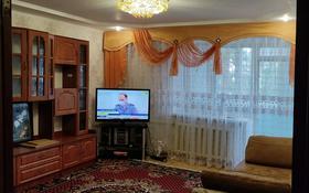 4-комнатная квартира, 80 м², 4/5 этаж, Анатолия Скоробогатова 67 за 25 млн 〒 в Уральске