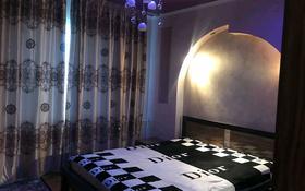 2-комнатная квартира, 80 м², 1/5 этаж посуточно, Каратал 14а за 15 000 〒 в Талдыкоргане