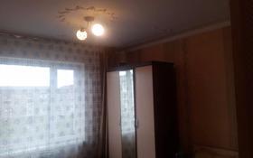 3-комнатная квартира, 70 м², 5/5 этаж, Мкр Восточный 28 — Муратбаева за 14 млн 〒 в Талдыкоргане