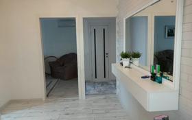 4-комнатная квартира, 92.3 м², 3/5 этаж, 7 микрорайон 15 за 26.5 млн 〒 в Костанае