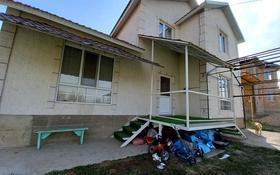 5-комнатный дом, 165 м², 6 сот., Сәукеле 1 за 26 млн 〒 в Каскелене