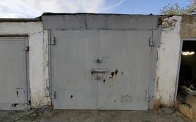 гараж за 525 000 〒 в Атырау, Жилгородок