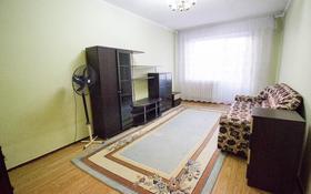 2-комнатная квартира, 60 м², 5/5 этаж, Каратал за 14.2 млн 〒 в Талдыкоргане