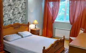 3-комнатная квартира, 70 м², 3/8 этаж на длительный срок, 3микр 3 за 160 000 〒 в Капчагае