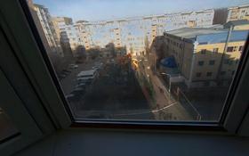 3-комнатная квартира, 87 м², 6/9 этаж помесячно, проспект Каныша Сатпаева 2б за 250 000 〒 в Атырау