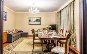 4-комнатная квартира, 200 м², 13/30 этаж посуточно, Аль-Фараби 7к,5а — Козыбаева за 50 000 〒 в Алматы