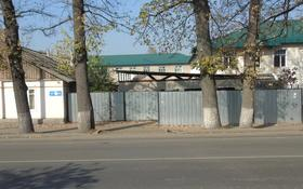 2-комнатный дом, 50 м², 2 сот., Богенбай батыра — Зверева за 20 млн 〒 в Алматы, Медеуский р-н