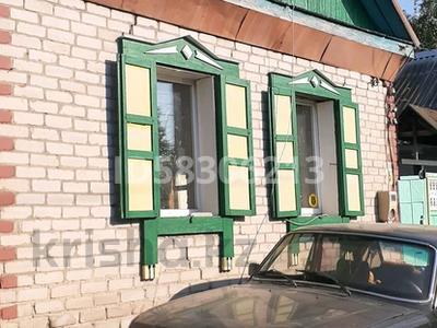 3-комнатный дом, 70.9 м², 4 сот., Переулок Боровой за 10 млн 〒 в Петропавловске — фото 11