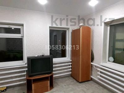 3-комнатный дом, 70.9 м², 4 сот., Переулок Боровой за 10 млн 〒 в Петропавловске — фото 15