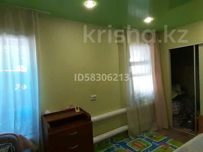 3-комнатный дом, 70.9 м², 4 сот., Переулок Боровой за 10 млн 〒 в Петропавловске — фото 6