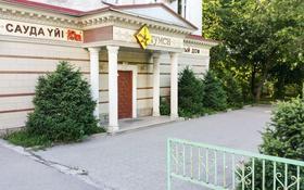 Магазин площадью 248.1 м², Байзакова — Казыбек би за 135 млн 〒 в Алматы, Алмалинский р-н