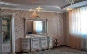 4-комнатная квартира, 125.6 м², 4/5 этаж, мкр Нурсат, Нурсат; Проспект Астаны 85 за 43.8 млн 〒 в Шымкенте, Каратауский р-н