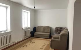 3-комнатный дом, 60 м², Махамбетова 29 — Тургенева за 15 млн 〒 в Актобе