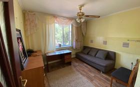 2-комнатная квартира, 67 м², 2/5 этаж, 18 мкрн за 10 млн 〒 в Капчагае