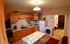 1-комнатная квартира, 44 м², 2/16 этаж, Чистопольская 76 за 48 млн 〒 в Казани