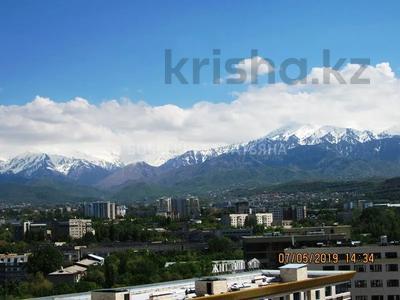 4-комнатная квартира, 150 м², 15/20 этаж, Сатпаева 30А за 72 млн 〒 в Алматы, Бостандыкский р-н — фото 13