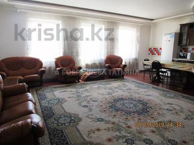 4-комнатная квартира, 150 м², 15/20 этаж, Сатпаева 30А за 72 млн 〒 в Алматы, Бостандыкский р-н — фото 2