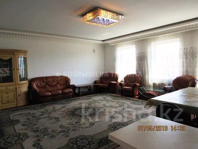 4-комнатная квартира, 150 м², 15/20 этаж, Сатпаева 30А за 72 млн 〒 в Алматы, Бостандыкский р-н — фото 4