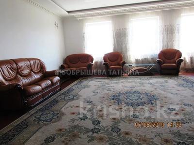 4-комнатная квартира, 150 м², 15/20 этаж, Сатпаева 30А за 72 млн 〒 в Алматы, Бостандыкский р-н — фото 5