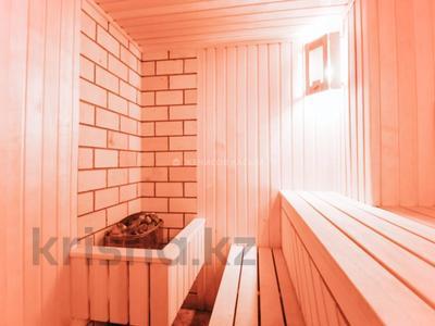 5-комнатная квартира, 320 м², 15/17 этаж, Кабанбай батыра 11 за 130 млн 〒 в Нур-Султане (Астана), Есиль р-н