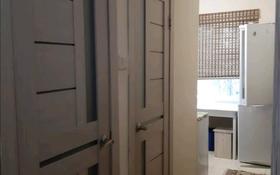 2-комнатная квартира, 47.9 м², 3/5 этаж, Привокзальный-5, Мкр Привокзальный-5 25 за 12 млн 〒 в Атырау, Привокзальный-5