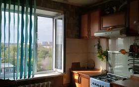 2-комнатный дом, 50.9 м², проспект Металлургов 8/1 за 6.8 млн 〒 в Темиртау