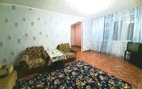 2-комнатная квартира, 44 м², 2/5 этаж посуточно, Ғарышкерлер за 8 000 〒 в Жезказгане