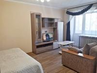 1-комнатная квартира, 32 м², 3/5 этаж посуточно