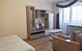 1-комнатная квартира, 32 м², 3/5 этаж посуточно, Потанина 19 за 8 000 〒 в Усть-Каменогорске