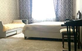 2-комнатная квартира, 70 м², 8/16 этаж посуточно, Гагарина 133/2 за 12 000 〒 в Алматы, Бостандыкский р-н