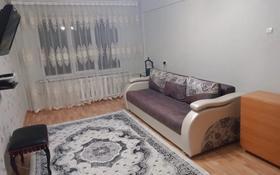 1-комнатная квартира, 33.2 м², 5/5 этаж, Кожедуба 58 за 10.8 млн 〒 в Усть-Каменогорске