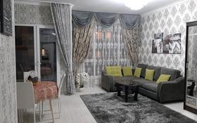 1-комнатная квартира, 42 м², 10/15 этаж посуточно, Манаса за 10 000 〒 в Алматы