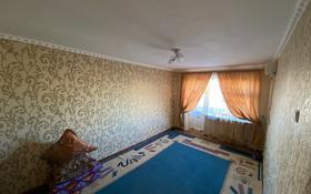 1-комнатная квартира, 30 м², 3/5 этаж, Зейноллы Гумарова — Владимирская за 8.8 млн 〒 в Атырау