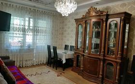 4-комнатная квартира, 80 м², 3/5 этаж, 10 мкр 35 — Момышулы за 16.7 млн 〒 в Таразе