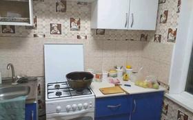 1-комнатная квартира, 36 м², 4/4 этаж, 2 мкр 22 за 6.6 млн 〒 в Капчагае