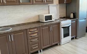 1-комнатная квартира, 38.9 м², 5/9 этаж посуточно, Мкр Орбита 17/2 за 9 000 〒 в Караганде, Казыбек би р-н