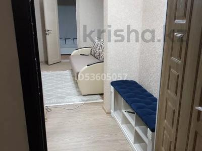 2-комнатная квартира, 45 м², 4/10 этаж посуточно, Жибек Жолы 5 за 13 000 〒 в Усть-Каменогорске — фото 13