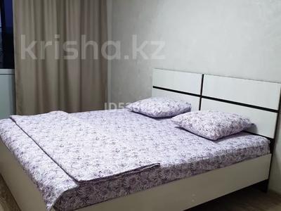 2-комнатная квартира, 45 м², 4/10 этаж посуточно, Жибек Жолы 5 за 13 000 〒 в Усть-Каменогорске — фото 2