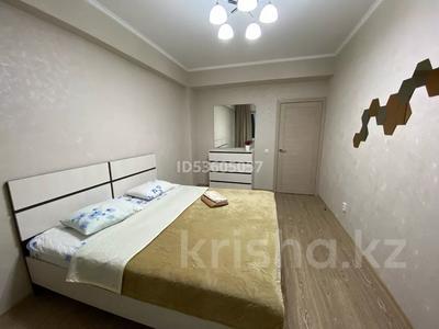 2-комнатная квартира, 45 м², 4/10 этаж посуточно, Жибек Жолы 5 за 13 000 〒 в Усть-Каменогорске — фото 6
