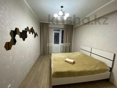 2-комнатная квартира, 45 м², 4/10 этаж посуточно, Жибек Жолы 5 за 13 000 〒 в Усть-Каменогорске — фото 3