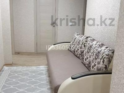 2-комнатная квартира, 45 м², 4/10 этаж посуточно, Жибек Жолы 5 за 13 000 〒 в Усть-Каменогорске — фото 11