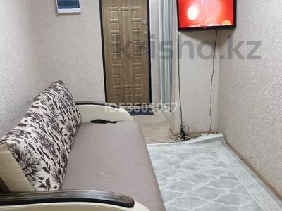 2-комнатная квартира, 45 м², 4/10 этаж посуточно, Жибек Жолы 5 за 13 000 〒 в Усть-Каменогорске — фото 12