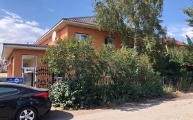 8-комнатный дом, 265 м², 6 сот., Халел Досмухамедулы 46 за 95 млн 〒 в Нур-Султане (Астана)