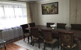 5-комнатный дом, 130 м², 10 сот., Наурыз за 50.6 млн 〒 в Щучинске