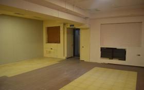 Цокольный этаж торгового дома за 2 млн 〒 в Алматы, Медеуский р-н